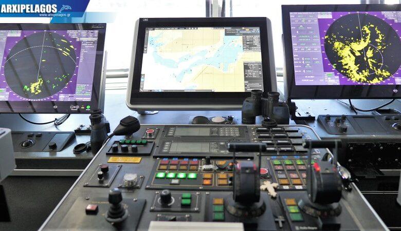 Thunder Ρεμέντζα στα λιμάνια μέσα από τη γέφυρα Video, Αρχιπέλαγος, Ναυτιλιακή πύλη ενημέρωσης