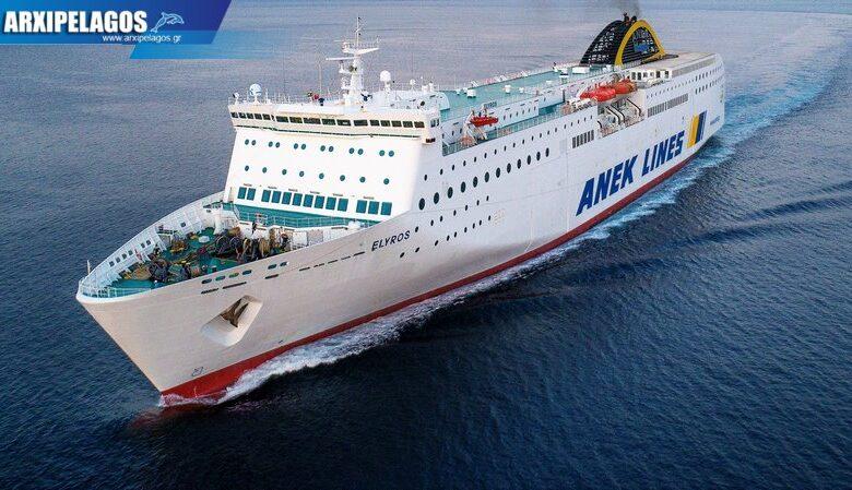 Οικονομικά αποτελέσματα Α εξαμήνου 2021, Αρχιπέλαγος, Ναυτιλιακή πύλη ενημέρωσης