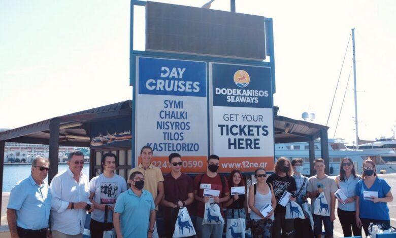 Dodekanisos Seaways προσφέρει σε 18 μαθητές από ένα δωρεάν εισιτήριο, Αρχιπέλαγος, Ναυτιλιακή πύλη ενημέρωσης