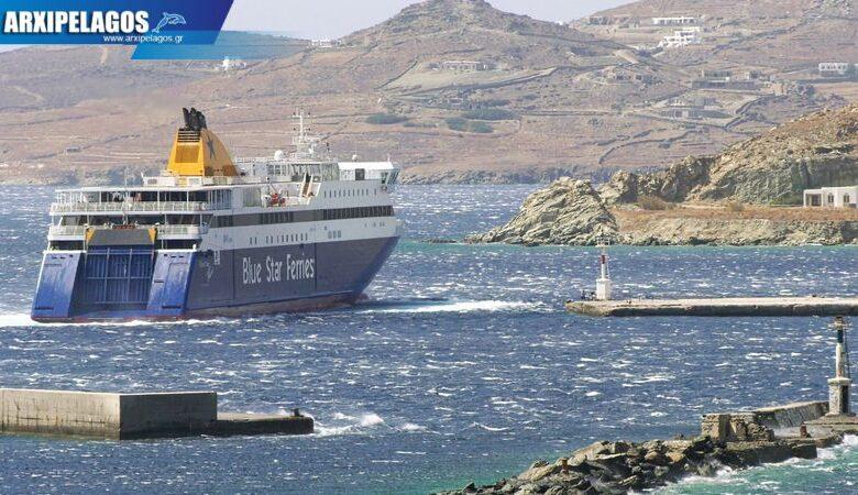 Blue Star Paros με δυνατό βοριά στην Τήνο Video, Αρχιπέλαγος, Ναυτιλιακή πύλη ενημέρωσης