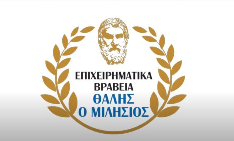 3α Επιχειρηματικά Βραβεία Θαλής ο Μιλήσιος – 200 χρόνια Ελλάδα, Αρχιπέλαγος, Ναυτιλιακή πύλη ενημέρωσης