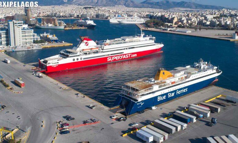 Attica Group Αποτελέσματα α εξαμήνου 2021, Αρχιπέλαγος, Ναυτιλιακή πύλη ενημέρωσης