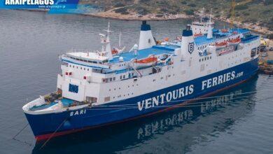 Bari Μετονομάστηκε σε Altair και σήκωσε σημαία St Kitts Nevis, Αρχιπέλαγος, Ναυτιλιακή πύλη ενημέρωσης