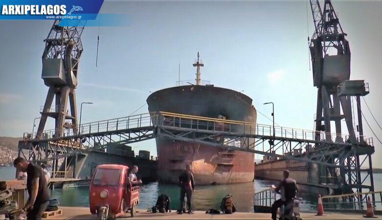 βίντεο με το δεξαμενισμό γκαζάδικου στα ναυπηγεία Σπανόπουλου, Αρχιπέλαγος, Ναυτιλιακή πύλη ενημέρωσης