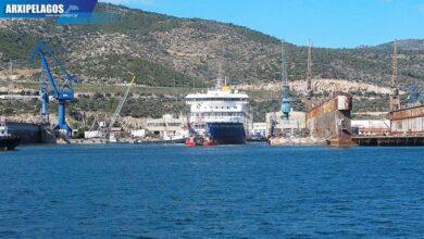 Fincantieri στα ναυπηγεία Ελευσίνας, Αρχιπέλαγος, Ναυτιλιακή πύλη ενημέρωσης