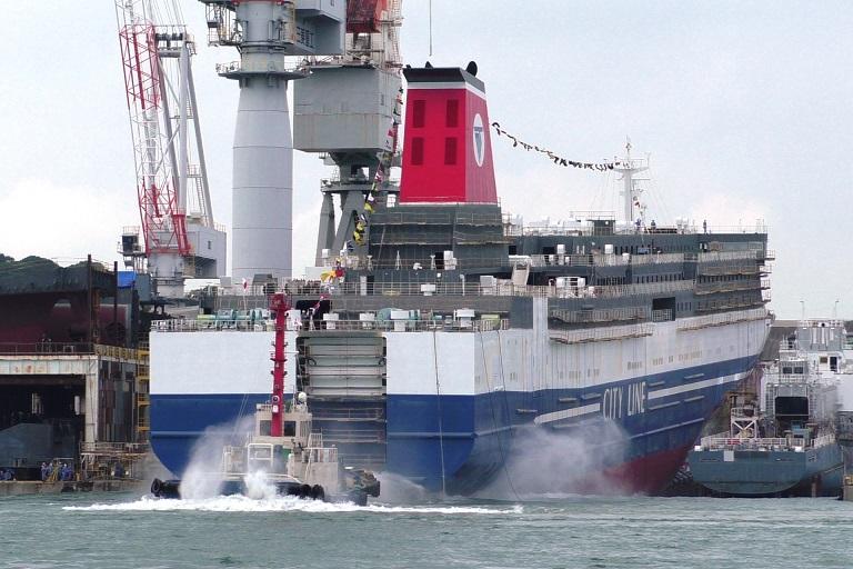 το Ferry Fukuoka της ιαπωνικής Meimon Taiyo Ferry 1, Αρχιπέλαγος, Ναυτιλιακή πύλη ενημέρωσης