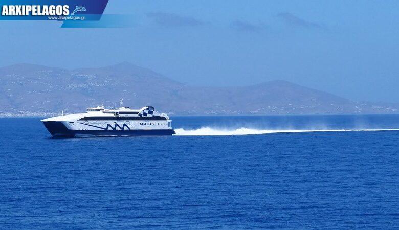 η φετινή παρουσία του Worldchampion Jet, Αρχιπέλαγος, Ναυτιλιακή πύλη ενημέρωσης