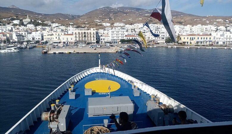 λαμπρός αποχαιρετισμός του Superferry II στην Τήνο VIDEO, Αρχιπέλαγος, Ναυτιλιακή πύλη ενημέρωσης