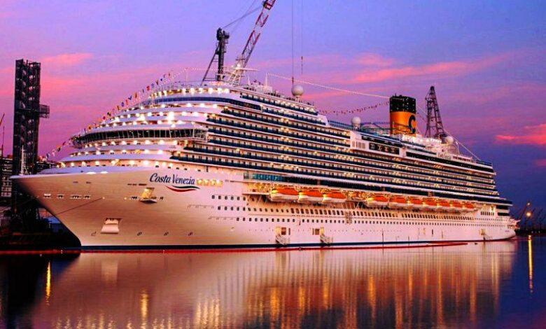 Αιγαίου Costa Venezia 2022, Αρχιπέλαγος, Ναυτιλιακή πύλη ενημέρωσης