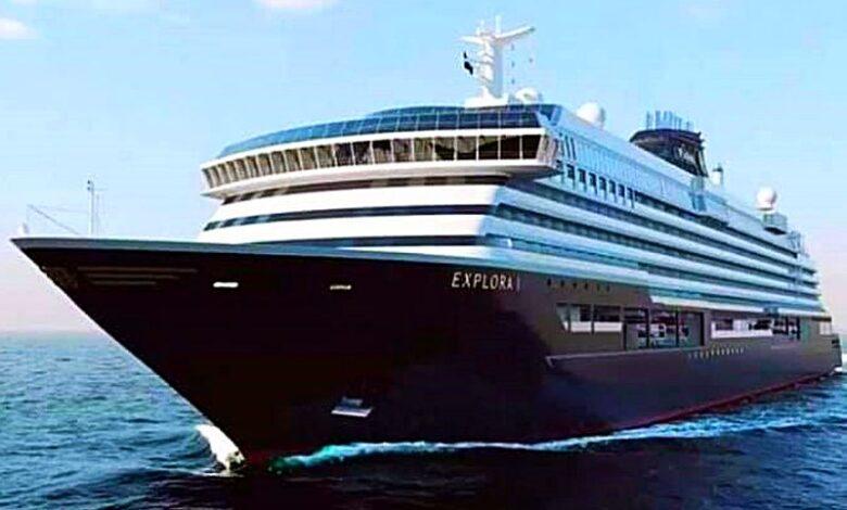 Explora Journeys 2023, Αρχιπέλαγος, Ναυτιλιακή πύλη ενημέρωσης