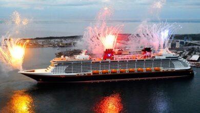 Disney Dream στην Ελλάδα για πρώτη φορά, Αρχιπέλαγος, Ναυτιλιακή πύλη ενημέρωσης
