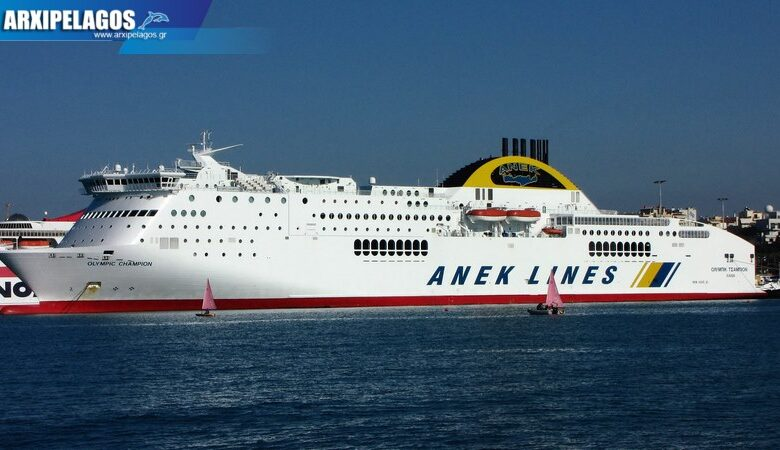 Anek Lines Η απάντησή της για την απορρόφηση από την Attica, Αρχιπέλαγος, Ναυτιλιακή πύλη ενημέρωσης